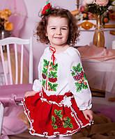 """Український костюм """"Калина - дубочок"""" для дівчинки на вік від одного до семи років"""