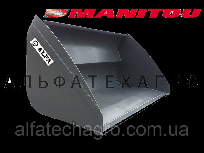 Ковш для Manitou 2,5 м³