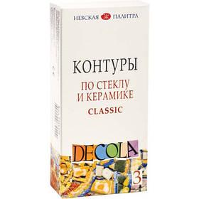 Набор контуров DECOLA акрил, стекло, керамика classic 3цв.,18мл ЗХК