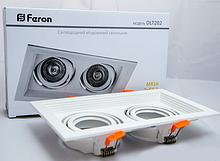 Карданний світильник Вбудований Feron DLT202 225х130 мм (білий)