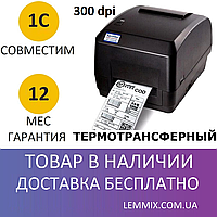 Термотрансферный принтер Xprinter XP-H500E 300 dpi для печати этикеток/ценников/бирок для одежды, фото 1