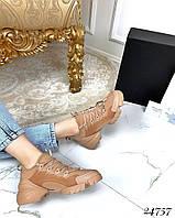 Кроссовки Dior D-Connect Nude Beige ., фото 1