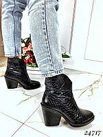 Зимние ботинки казаки кожаные под питон ., фото 1