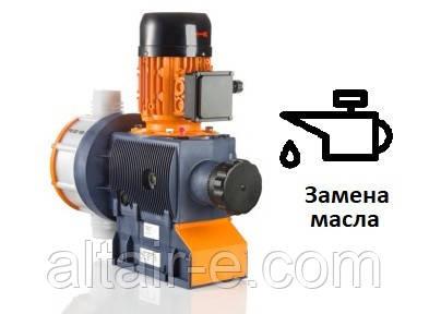 Замена редукторного масла в  насосе-дозаторе ProMinent Sigma 3