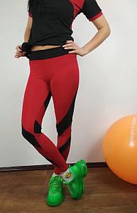 Женские спортивные лосины черно-красные для тренажерного зала 42-48 р