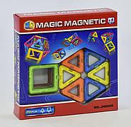 Конструктор Магнитный 3D Magic Magnetic 14 деталей JH6898