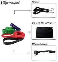 Резиновые петли для фитнеса, резинки для подтягивания U-Powex 4шт+ сумочка +дверной якорь+ручки!!!(комплект)