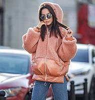 Зимняя молодежная куртка с эко-мехом Тэдди  рр 44-52