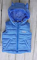 """Детская теплая жилетка для мальчика """"Blue"""" 74-80 (1 год) 86-92 (2 года) 98-104 (4 года)"""