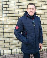 Модные зимние курткии пуховики мужские с капюшоном .