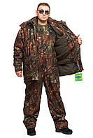 "Теплый зимний костюм (две куртки) ""bizon"" размер 48-66"