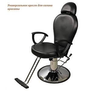 Кресло визажное универсальное на гидравлике регулируемым подголовником спинкой подставкой под ноги ZD-346B