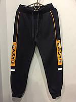 Теплые спортивные штаны для мальчика 134,140,146 см