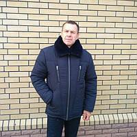 Зимние мужские куртки больших размеров .