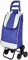Тачка сумка тележка кравчучка с тройным колесом 95см Stenson MH-2786 Blue