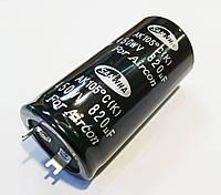 820mkf - 450v*   для инвертора кондиционера  AK 35*70  SAMWHA, 105°C