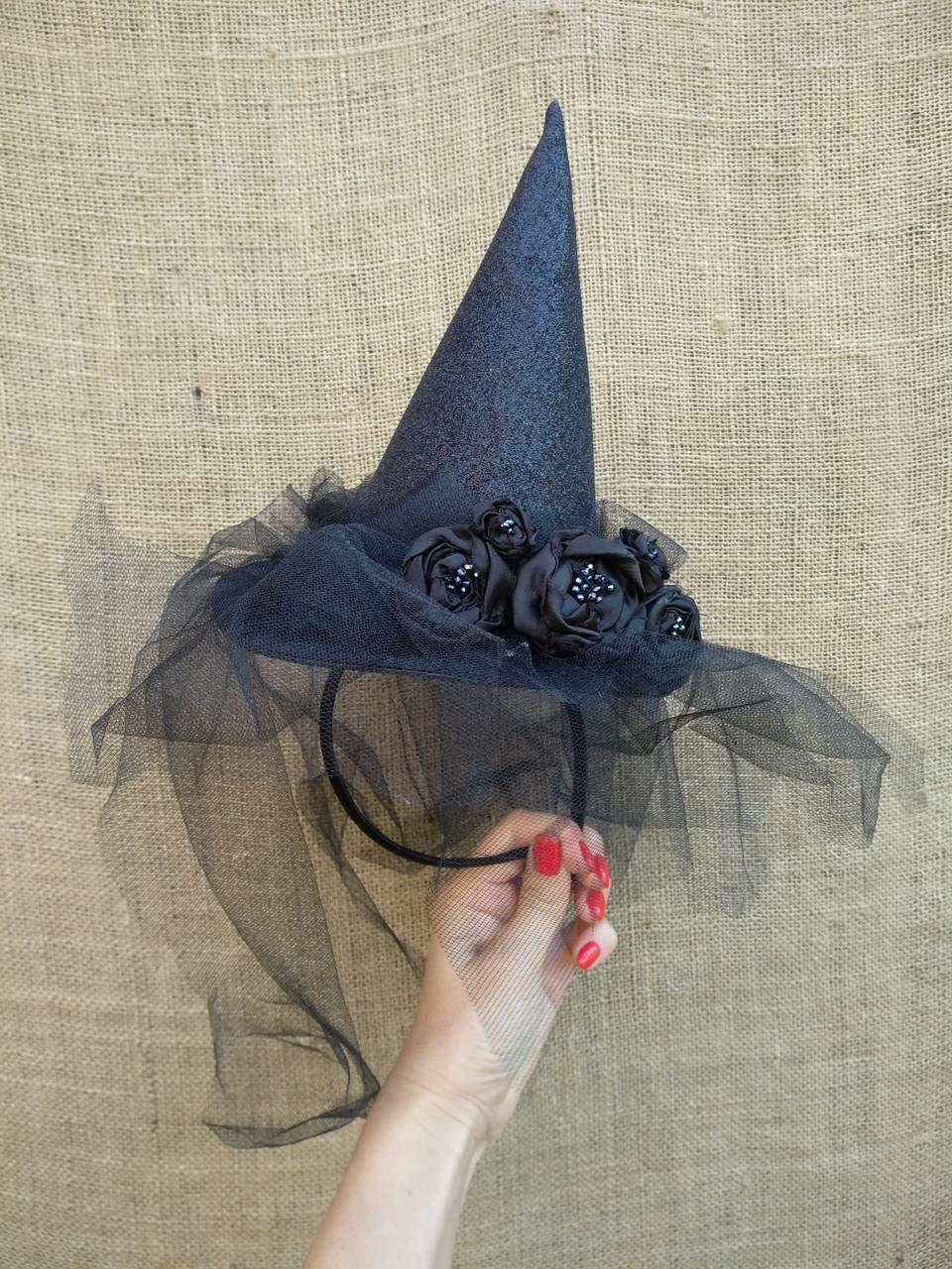 Шляпка відьми до Halloween.