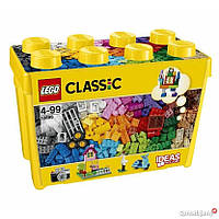 LEGO Classic 10696 АКЦИЯ