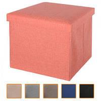 Тумба - пуф для хранения R15783, размер 30*30*30см, ДВП/ткань, разные цвета, тумбочка, пуфик