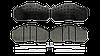 Тормозные колодки Г RENAULT Magnum / Premium [ - 29030WT
