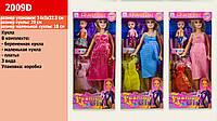 """Лялька (кукла) типу """"Барби"""" """"Вагітна"""" 2009D (72шт/2) 3 види, сукні, мал. лялечка, в кор. 32*14*5 см"""