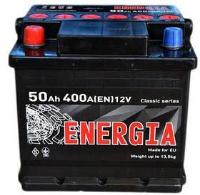 Автомобильный аккумулятор Energia 6СТ-50