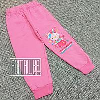 Утеплённые на толстом флисе р 122 6 лет детские спортивные штаны брюки для девочки ТРЁХНИТКА 4898 Розовый