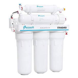 Фильтр обратного осмоса Ecosoft Standard MO550ECOSTD Супер цена!!!, фото 2