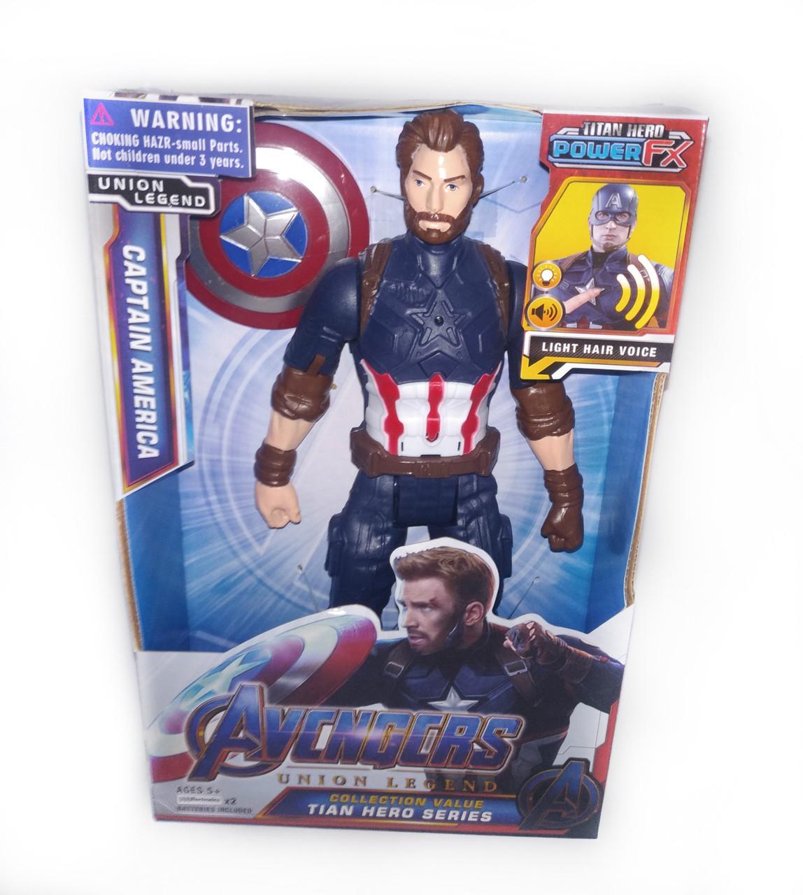 Фигурка Капитан Америка 30 см ABC Мстители
