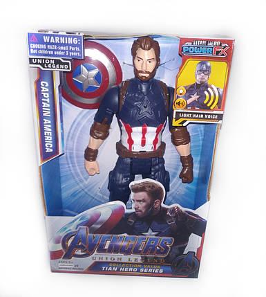 Фигурка Капитан Америка 30 см ABC Мстители, фото 2