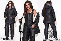 Тёплый женский лыжный зимний костюм штаны комбинезон и куртка на синтепоне и овчине чёрный 48-50 52-54 56-58, фото 1