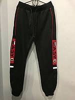 Теплые спортивные штаны для мальчика 152,164 см
