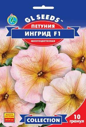 Петуния Ингрид F1 - 10 семян - Семена цветов, фото 2