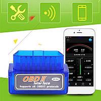 Автомобильный диагностический сканер-адаптер OBD2 ELM327  Bluetooth