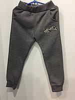 Утепленные спортивные штаны для мальчика 98,110 см, фото 1