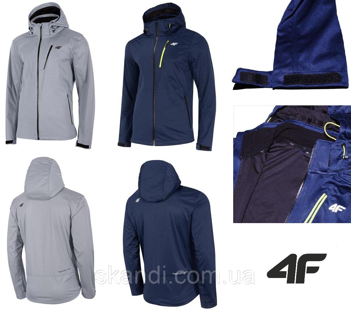 Куртка мужская 4F(Оригинал) M\L\XL