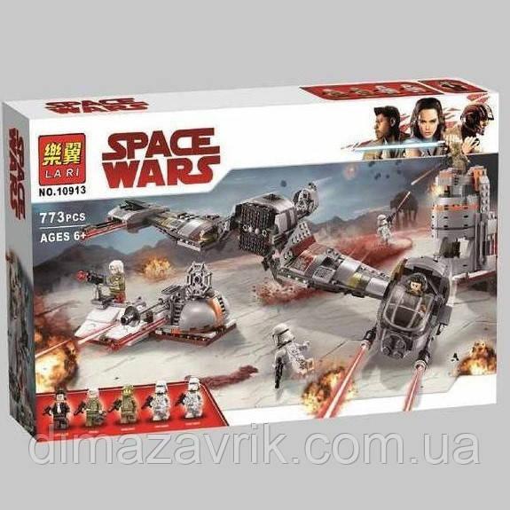 "Конструктор Bela 10913 (Аналог Lego Star Wars 75202) ""Защита Крайта"" 773 детали"