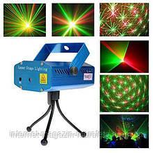 Лазерный проектор Диско LASER 2in1, Mini Laser Stage Lighting с триногой/ точки