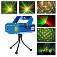 Лазерный проектор Диско LASER 2in1, Mini Laser Stage Lighting с триногой/ точки, линии, фото 6