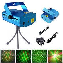 Лазерный проектор Диско LASER 2in1, Mini Laser Stage Lighting с триногой/ точки, линии