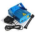 Лазерный проектор Диско LASER 2in1, Mini Laser Stage Lighting с триногой/ точки, линии, фото 4