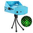 Лазерный проектор Диско LASER 2in1, Mini Laser Stage Lighting с триногой/ точки, линии, фото 3