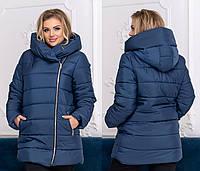 СТИЛЬНАЯ зимняя куртка батал NOBILITAS 48 - 58 синяя (арт. 19060)