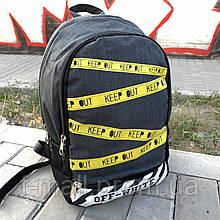Спортивный рюкзак Off White Рюкзак офф серый