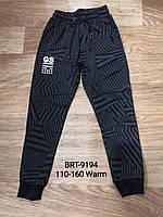 Спортивные брюки утепленные на мальчика оптом, Glo-story , 110-160 рр