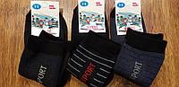 """Дитячі махрові шкарпетки""""BRAVO"""" Туреччина, Спорт, фото 1"""