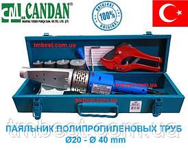 Паяльник для пластиковых труб CM - 02 SET EASY 700 W Турция оригинал