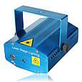 🎄Лазерный проектор Диско LASER 2in1, Mini Laser Stage Lighting с триногой/ микс фигур~елки, снежинки, звезды, фото 7