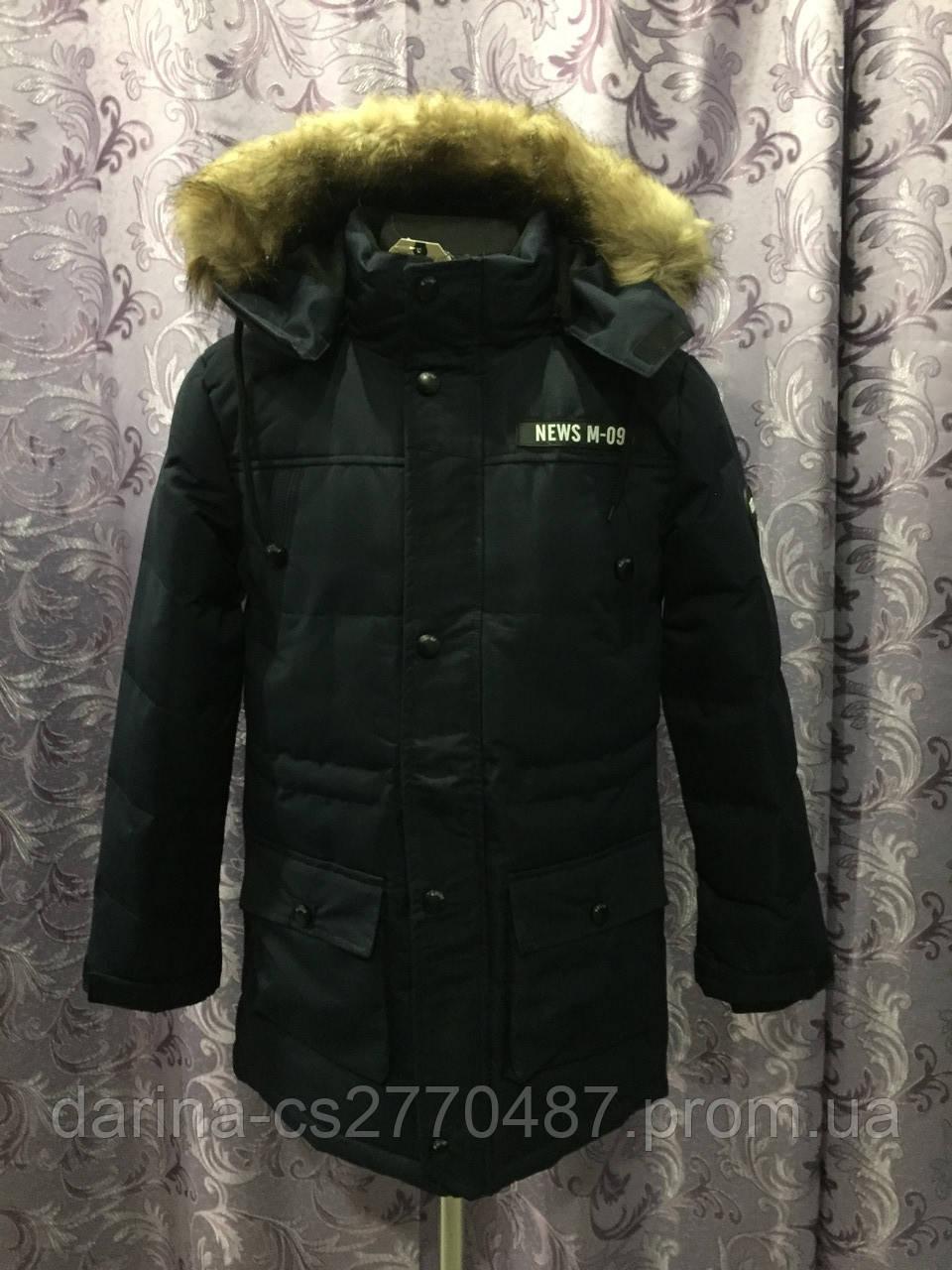 Зимняя куртка для мальчика 134/140,158/164 см