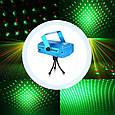 🎄Лазерный проектор Диско LASER 2in1, Mini Laser Stage Lighting с триногой/ микс фигур~елки, снежинки, звезды, фото 6